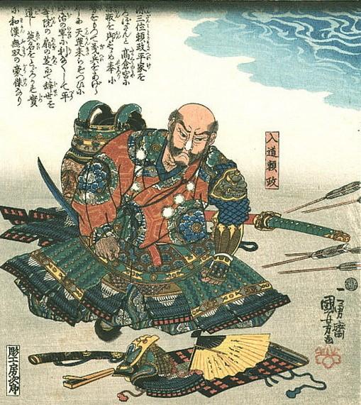Минамото Ёримаса готовится к сэппуку. Гравюра Утагава Куниёси, 1843–1846 годы. sengoku.ru