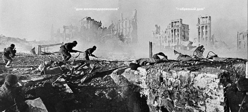 Неизвестный Сталинград: анатомия легенды о «Доме Павлова»