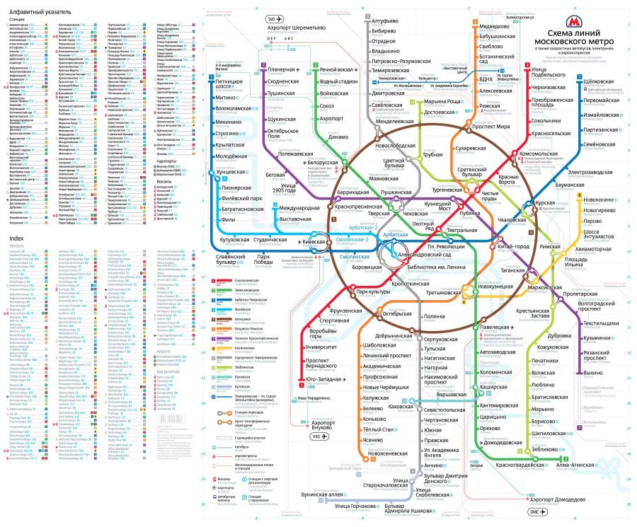 2013.01.22-Схема-метро-Москвы-