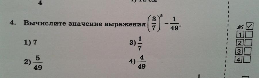 8 49-х