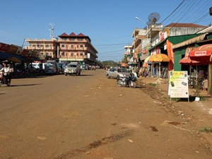 Улицы Бонлунга