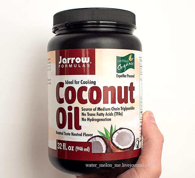 Кокосовое масло Jarrow Formulas: почему я заказываю его постоянно