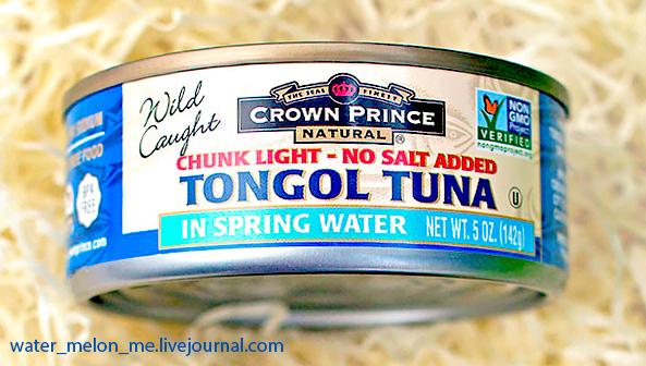 А самым вкусным у Crown Prince Natural оказался тунец