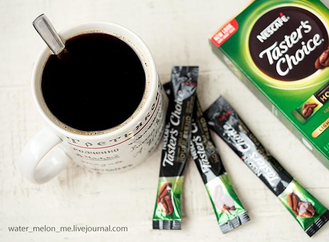 Вкусный натуральный кофе для тех, кому противопоказан кофеин