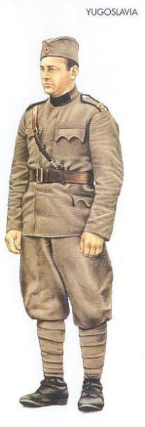 Yugoslavia - 1941 Mar., Yugoslavia, Senior Sergeant, Artillery Unit