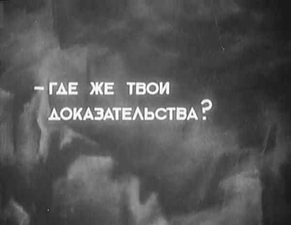 Космический рейс _ Space flight (1935) - научная фантастика.mp4_snapshot_00.11.14_[2016.09.07_10.09.27]