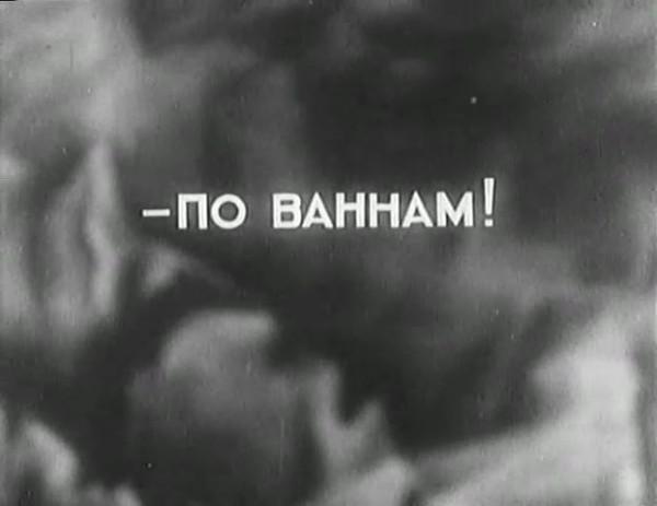Космический рейс _ Space flight (1935) - научная фантастика.mp4_snapshot_00.34.45_[2016.09.07_11.31.01]