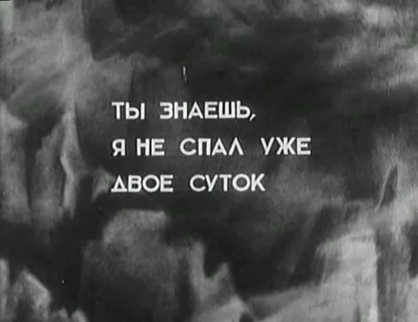 Космический рейс _ Space flight (1935) - научная фантастика.mp4_snapshot_00.40.59_[2016.09.07_11.47.05]