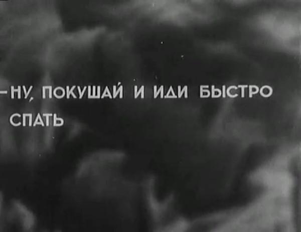 Космический рейс _ Space flight (1935) - научная фантастика.mp4_snapshot_00.41.06_[2016.09.07_11.47.42]