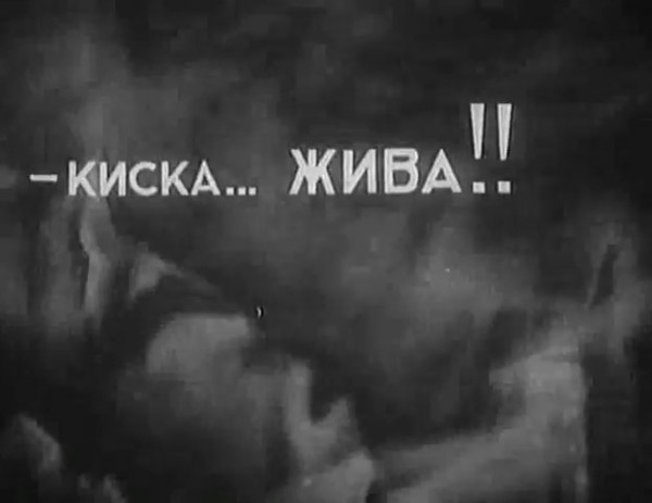 Космический рейс _ Space flight (1935) - научная фантастика.mp4_snapshot_01.02.58_[2016.09.07_12.37.39]