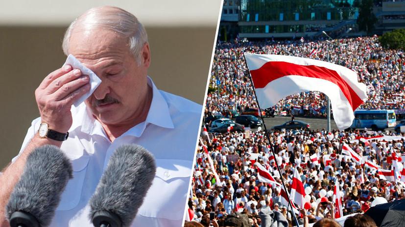 Белорусские тезисы Размышления,Заметки на полях,Европа
