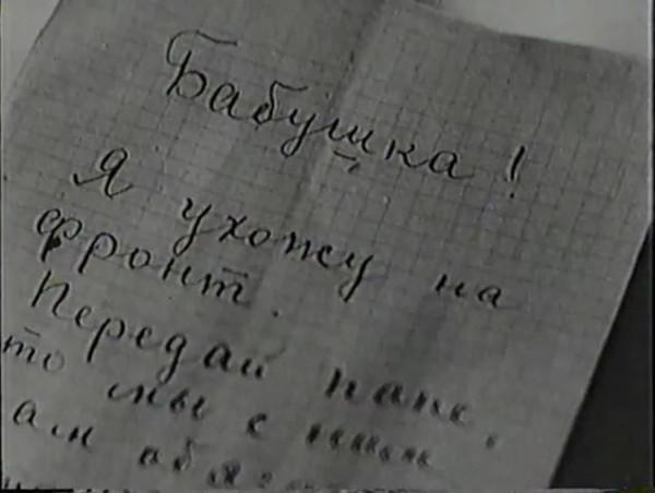 Родина зовёт _ Motherland Calls, The (1936) - историко-героический фильм.mp4_snapshot_00.45.20_[2016.09.14_12.50.58]