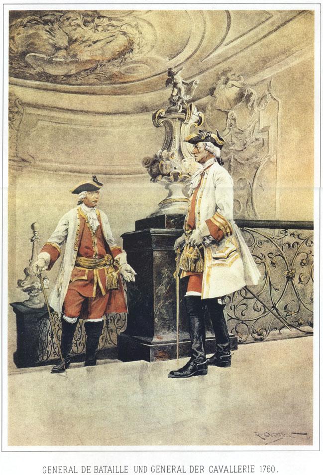 018 - Полный генерал и генерал кавалерии 1760