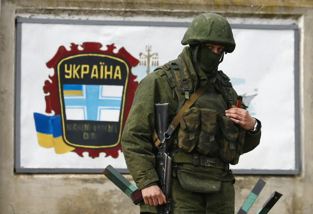 Крым Украина и ее история,Фото,Российская федерация,Адская рота