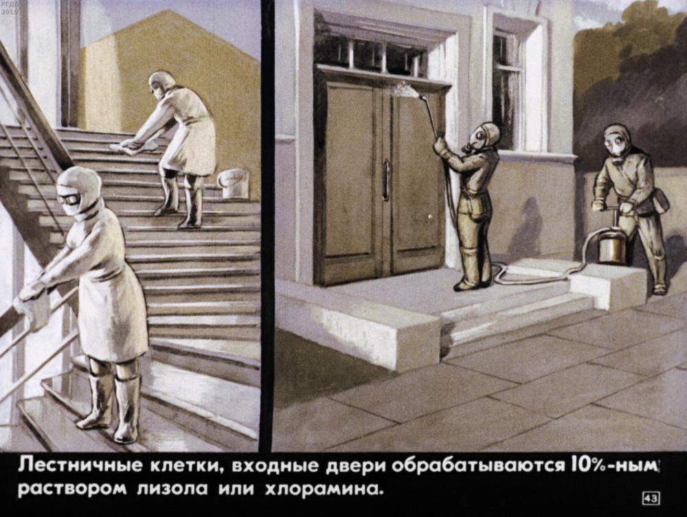 Fallout in USSR Рисунки,20 век,Холодная война,СССР,Апокалипсис