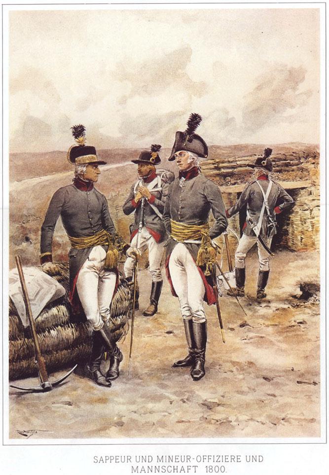 045 - Офицеры и рядовые саперов и минеров  1800