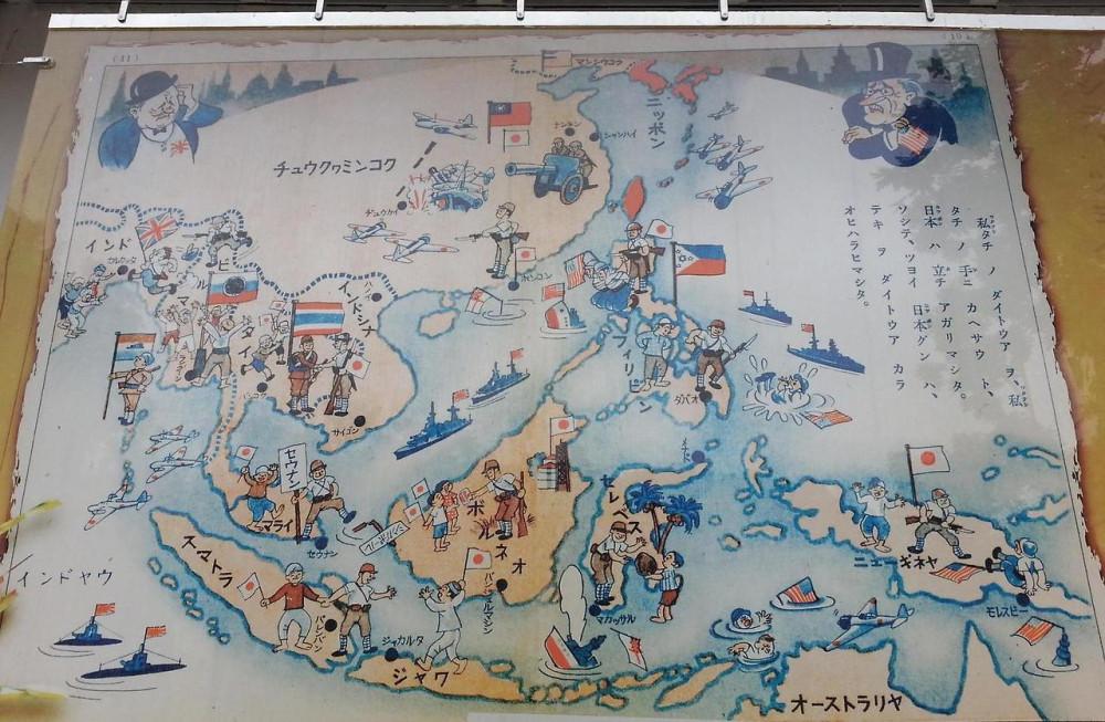 Японская карта ВМВ,Япония,20 век,Тихий океан,Карты