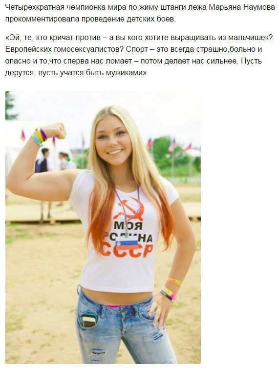 "Главари ""ЛНР"" ужесточили наказания за нарушение комендантского часа - Цензор.НЕТ 5558"