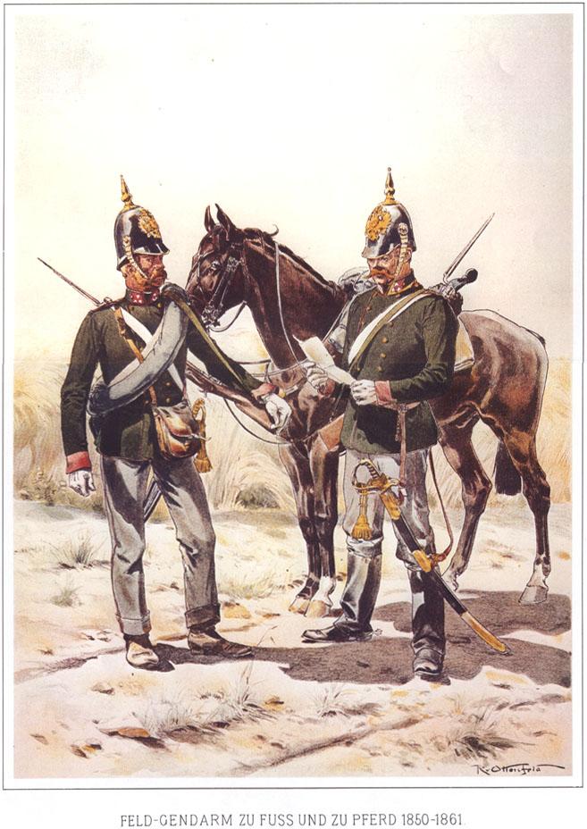 068 - Пеший и конный фельджандармы 1850-1861