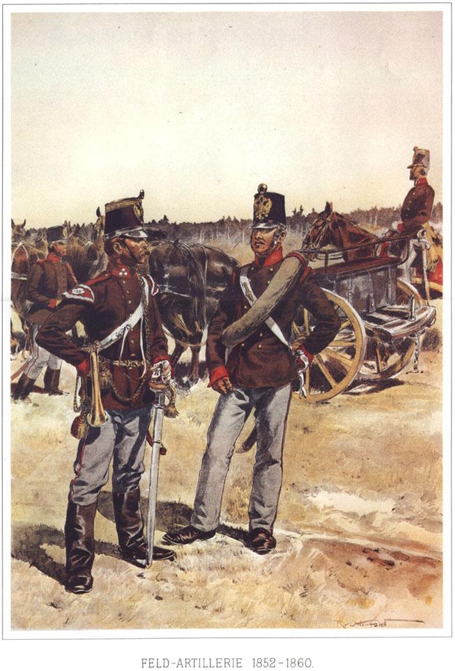069 - Полевая артиллерия 1852-1860