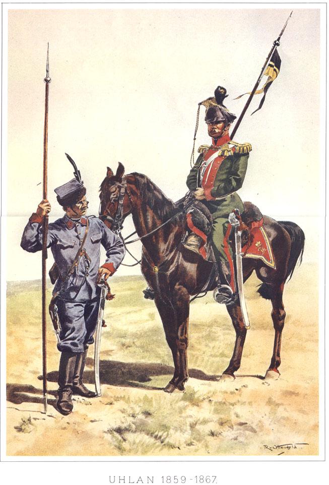 075 - Уланы 1859-1867