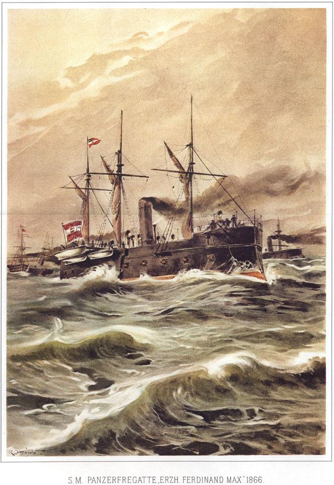 092 - Броненосный фрегат Эрцгерцог Фердинанд Макс 1866