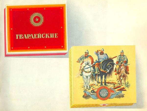 Три каталога