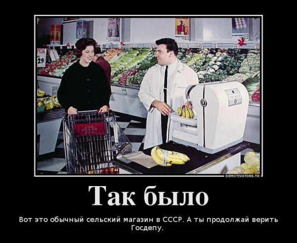 220844_tak-byilo_demotivators_to