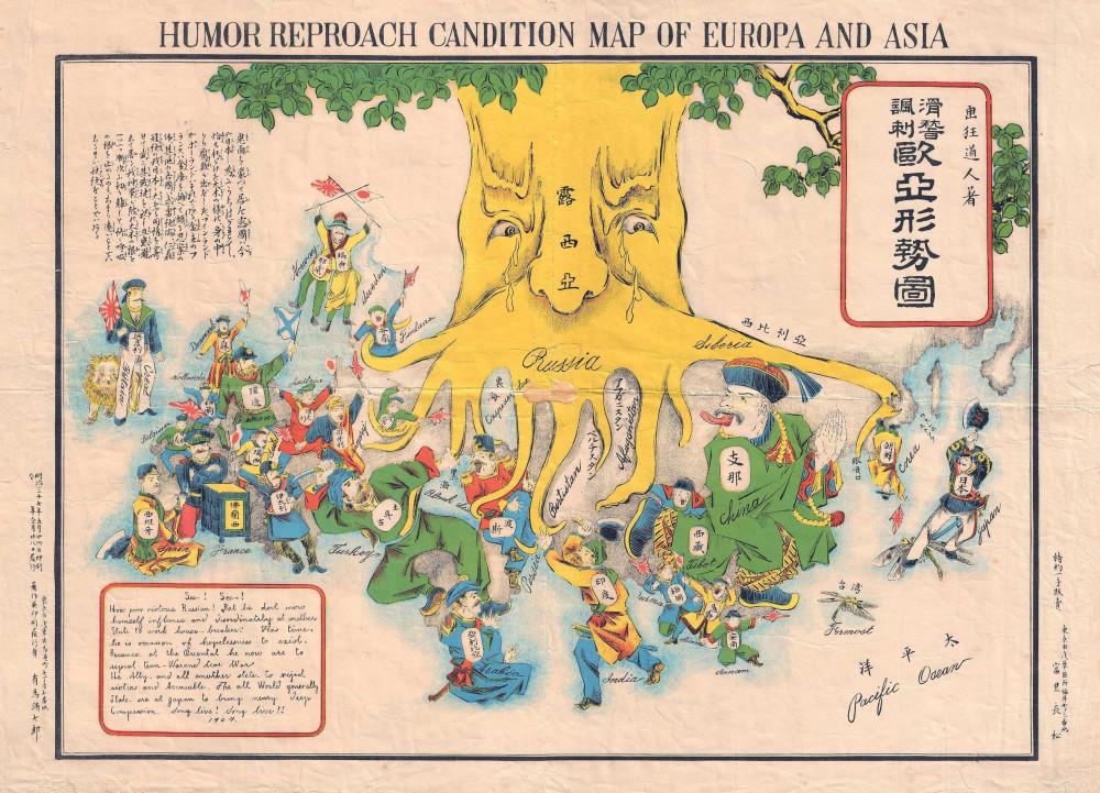 Русское деревцо Россия и ее история,Япония,20 век,Русско-японская война,Карты