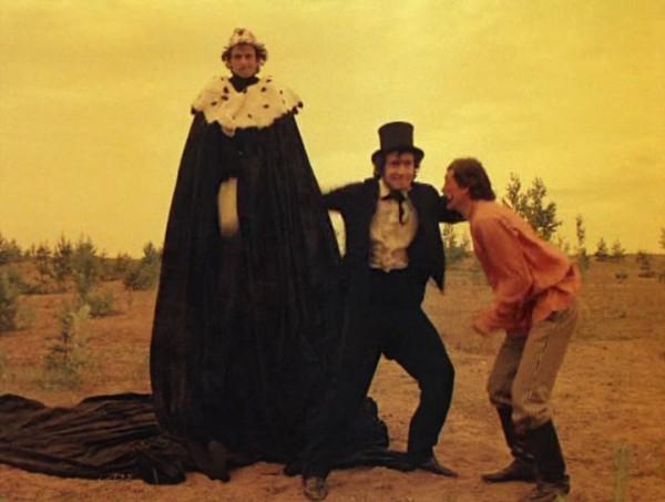 Nebyvalshina.(1983).DVDRip.by-Xamasas.avi_snapshot_00.48.32_[2017.06.04_12.18.34]
