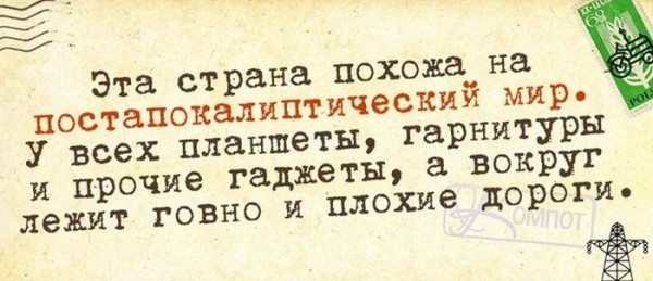 podborka_64