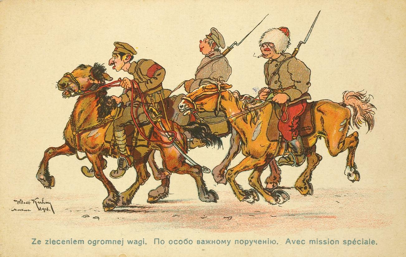 Открытки времен гражданской войны в россии