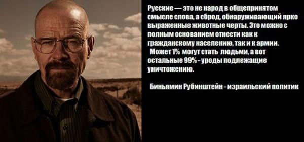 experiment_odnoklassniki_01
