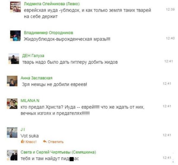 experiment_odnoklassniki_01a