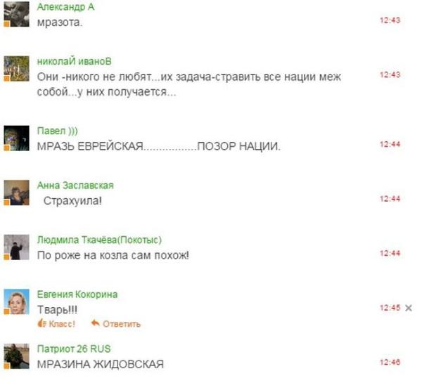 experiment_odnoklassniki_01b