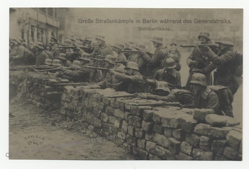Германия германская империя