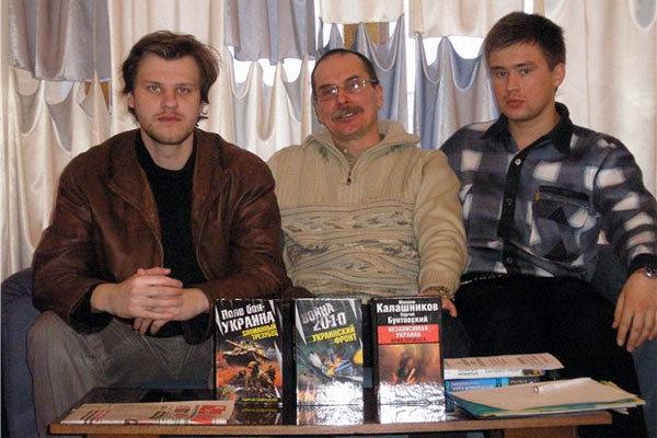 Писатели и их книги книга-хуига