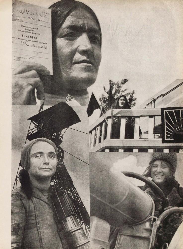 СССР строит социализм! книги