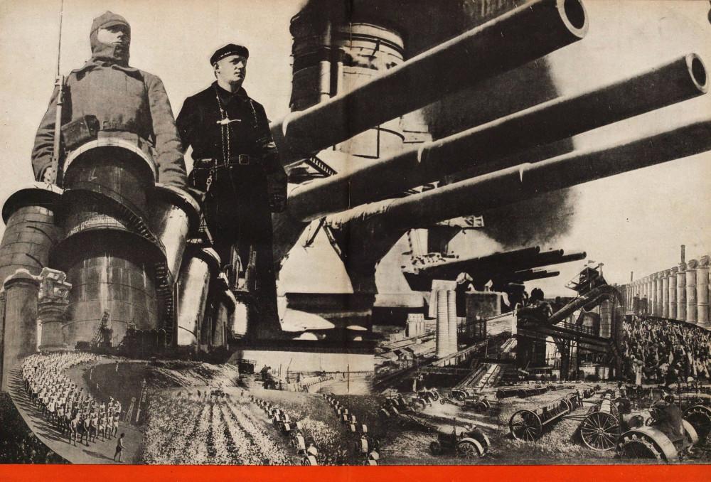СССР строит социализм!