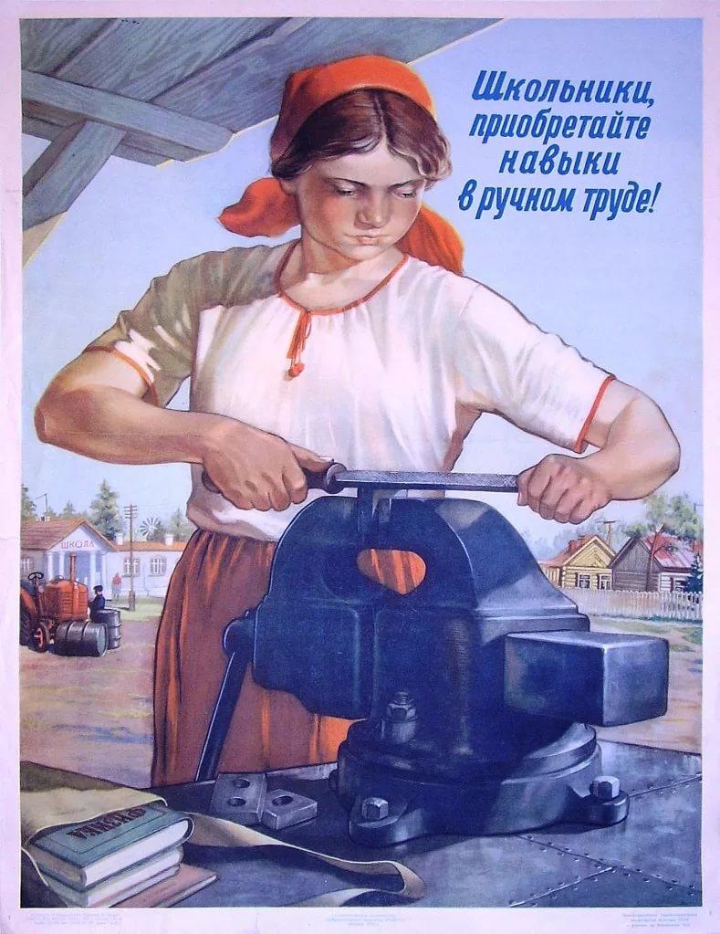демотиватор производительность труда тем временем российские