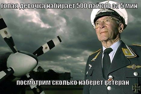 143800_600