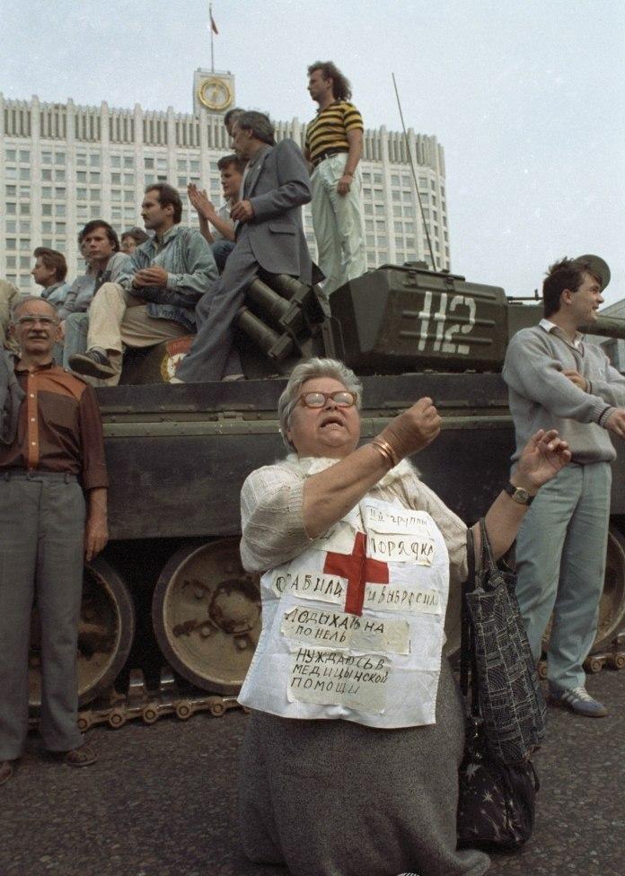 Любовь кузнецова, 8 августа 1991, id136891140