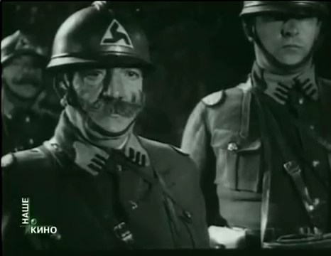 Если завтра война (1938).mp4_snapshot_00.05.25_[2016.05.06_10.03.09]