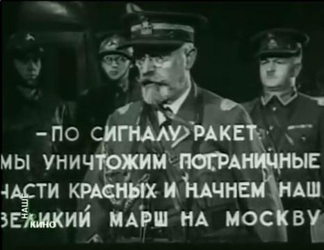 Если завтра война (1938).mp4_snapshot_00.05.29_[2016.05.06_10.03.18]