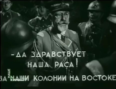 Если завтра война (1938).mp4_snapshot_00.05.45_[2016.05.06_10.03.48]