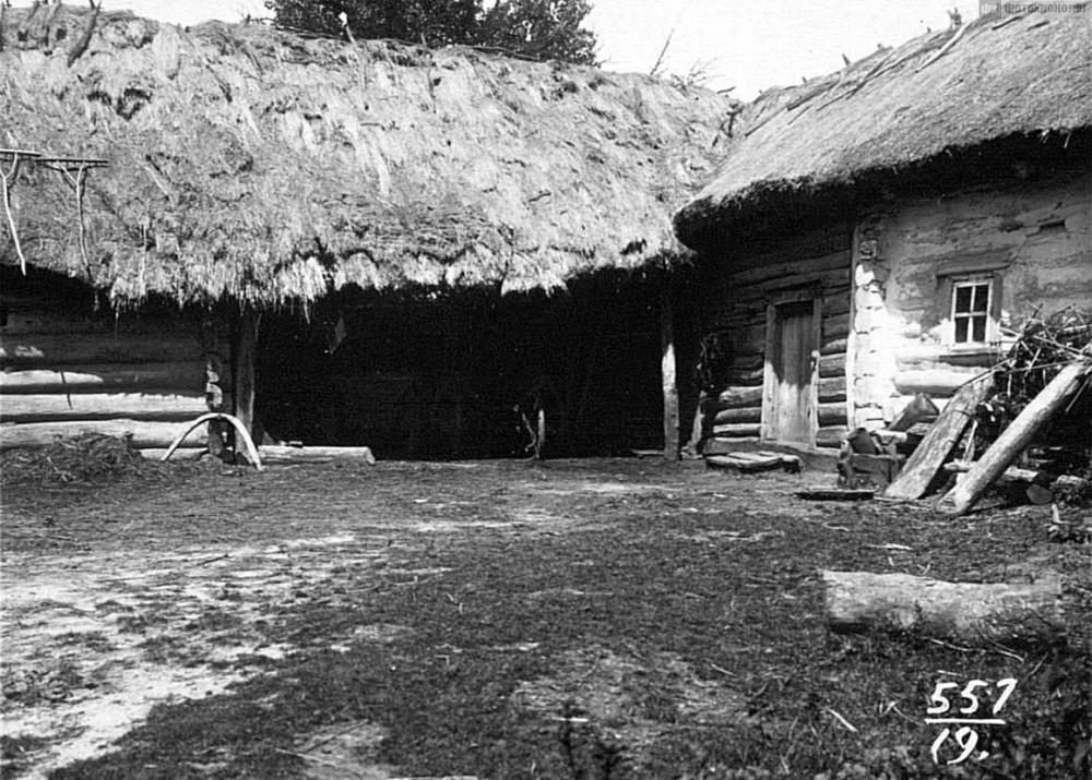 Украинское село на рубеже веков 19 век