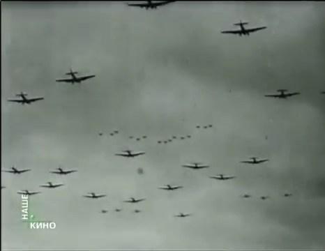 Если завтра война (1938).mp4_snapshot_00.15.59_[2016.05.06_10.17.15]
