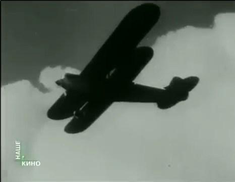 Если завтра война (1938).mp4_snapshot_00.16.13_[2016.05.06_10.17.33]