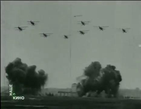 Если завтра война (1938).mp4_snapshot_00.18.18_[2016.05.06_10.21.42]