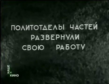 Если завтра война (1938).mp4_snapshot_00.27.52_[2016.05.06_10.35.44]